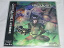 (LD:レーザーディスク)攻殻機動隊 GHOST IN THE SHELL【中古】