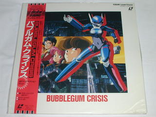 (LD:レーザーディスク)バブルガム・クライシス...の商品画像