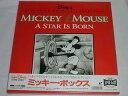 (LD:レーザーディスク)ミッキー・ボックス ミッキーマウス【中古】