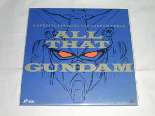 (LDS:レーザーディスクシングル)A SPECIAL PRESENT FOR GUNDAM FREAK ALL THAT GUNDAM【中古】
