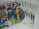 (LD:レーザーディスク)名探偵コナン PART2 VOLUME1〜7 全7巻セット【中古】