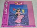 (LD:レーザーディスク)プリンセスコレクション ジャスミン プリンセスの願い <二カ国語>[未開封]【中古】