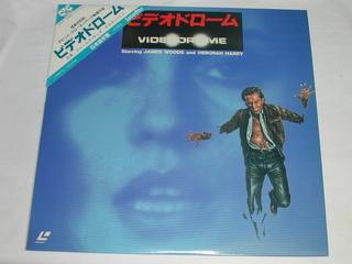 (LD:レーザーディスク)ビデオドローム【中古】の商品画像