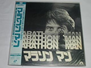 (LD:レーザーディスク)マラソンマン ダスティン・ホフマン【中古】