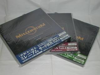 (LD:レーザーディスク)ミレニアム サードBOX Vol.1,2,3 全3BOXセット【中古】
