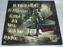 (LD:レーザーディスク)氷室京介/LIVE AT THE TOKYO DOME SHAKE THE FAKE TOUR 1994 DEC.24~25特別初回限...