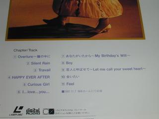 (LD:レーザーディスク)沢田知可子 TIKA...の紹介画像2