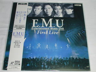 (LD:レーザーディスク)E.M.U Entertaiment Music Unit First Live【中古】