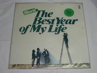 (LD:レーザーディスク)OFF COURSE/The Best Year of My Life【中古】