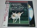 (LD) チャイコフスキー:バレエ「白鳥の湖」/ウィーン国立歌劇場バレエ