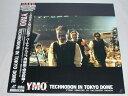 (LD) YMO/TECHNODON IN TOKYO DOME