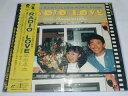 (LD)RADIO LOVE/MAMI の RADICAL コミュニケーション 1984〜1994