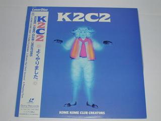 (LD)米米CLUB 米米クラブ /K2C2 よくやりました。