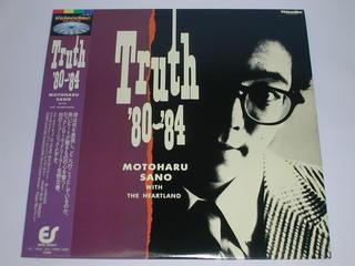 (LD:レーザーディスク)佐野元春/TRUTH '80〜'84【中古】