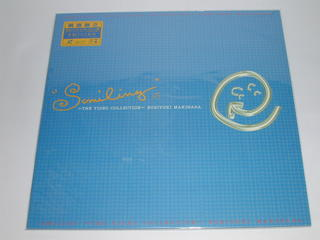 """(LD)槇原敬之/""""SMILING"""" 〜THE VIDEO COLLECTION〜"""