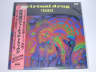 (LD:レーザーディスク)ヴァーチャル・ドラッグ・トランス virtual drug TRANCE 3Dメガネ2ケ付