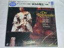(LD:レーザーディスク) R・シュトラウス:歌劇「ばらの騎士」全曲 ショルティ指揮