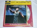 (LD:レーザーディスク) ヴェルディ:歌劇「トロヴァトーレ」 レヴァイン指揮