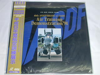 (LD:レーザーディスク)AIR BASE SERIES EXTRA 40th ANNIVERSARY of JASDF Air Traininng Demonstration'94【中古】