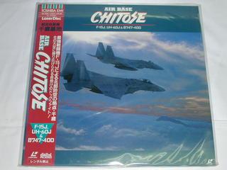 (LD:レーザーディスク)AIR BASE CHITOSE F-15J,UH-60J&B747-400 千歳基地【中古】
