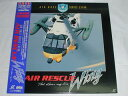 (LD:レーザーディスク)AIR BASE SERIES EXTRA AIR RESCUE Wing【中古】
