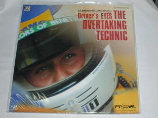 (LD:レーザーディスク)1992 F-1 グランプリ スペシャル Driver's EYES THE OVERTAKING TECHNIC【中古】