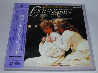 (LD:レーザーディスク)ワーグナー:歌劇「ローエングリン」全三幕 レヴァイン指揮【中古】