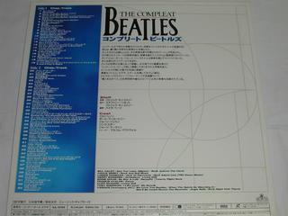 (LD:レーザーディスク) コンプリート・ビー...の紹介画像2