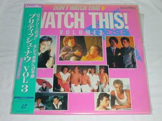 (LD:レーザーデイスク)ブリティッシュ・ナウ VOL.3 魅力のヒットが全12曲!【中古】