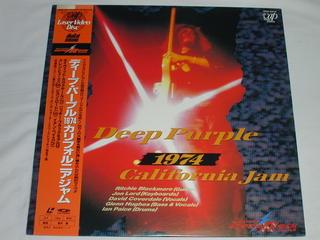(LD:レーザーディスク)ディープ・パープル/1974カリフォルニアジャム【中古】
