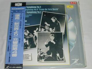 (LD:レーザーディスク)ベートーヴェン《運命》...の商品画像