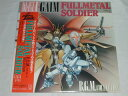 (LP:レコード)「重戦機エルガイム」オリジナル・ビデオVOL.III/FULLMETAL SOLDIER BGM集【中古】