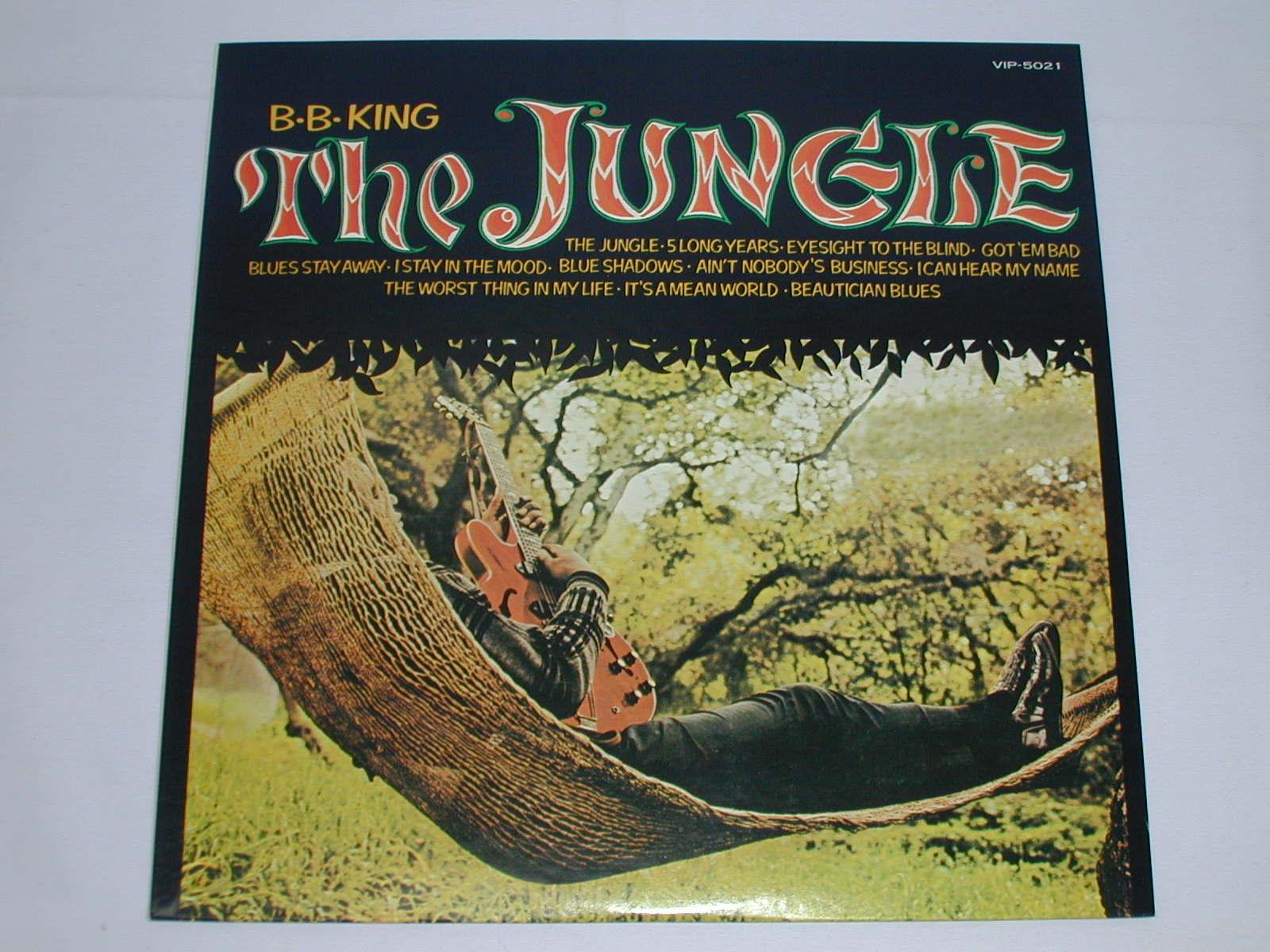 (LP)B・B・キング/THE JUNGLE 【中古】