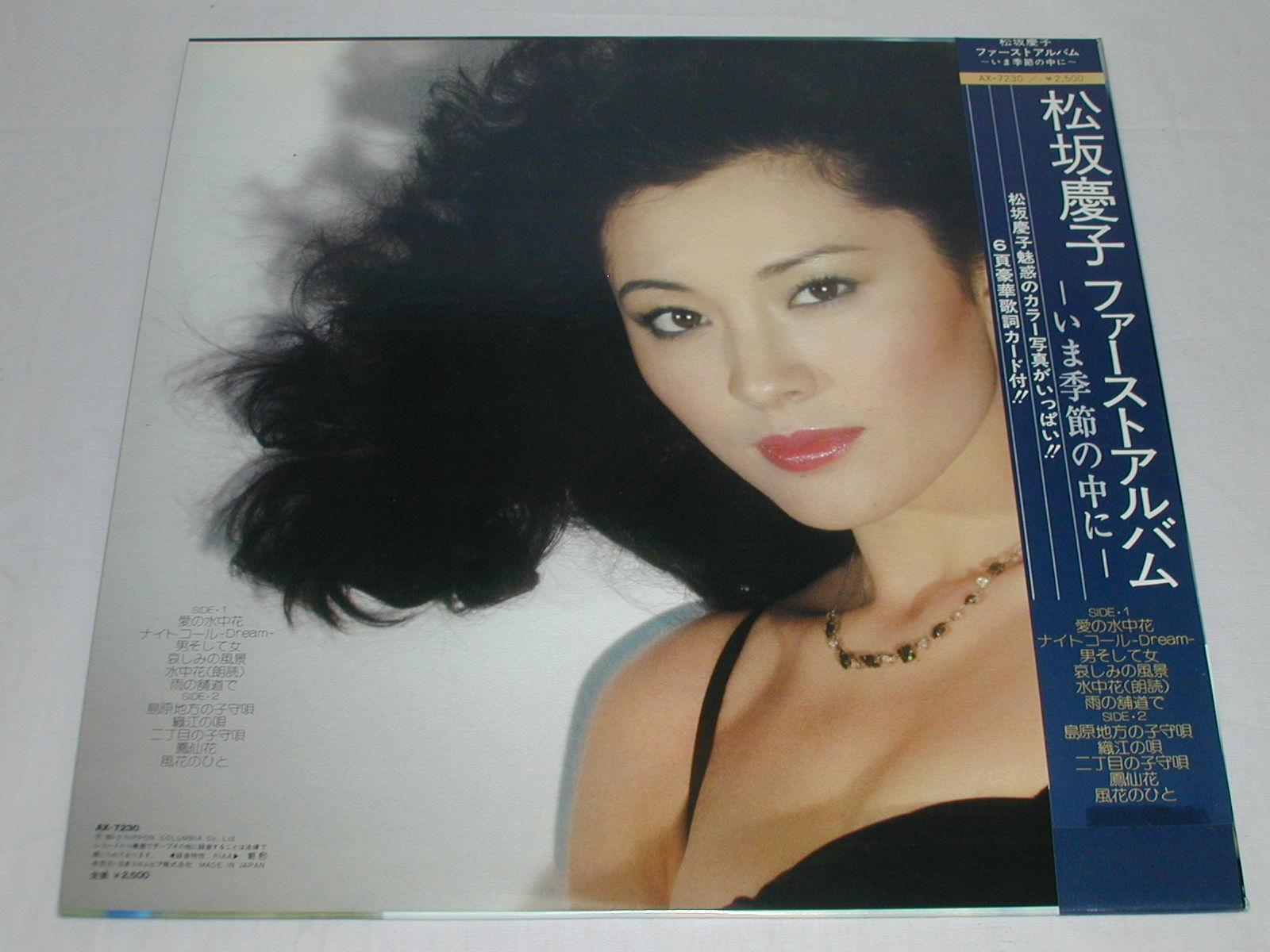 松坂慶子の画像 p1_33