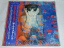 (LP)ポール・マッカートニー/タッグ・オブ・ウォー TUG OF WAR【中古】