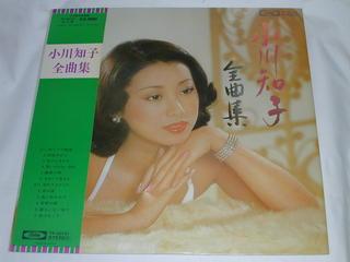 小川知子 (女優)の画像 p1_3