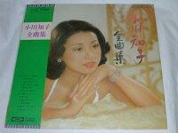小川知子 (女優)の画像 p1_2