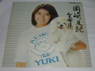 岡崎友紀の画像 p1_6