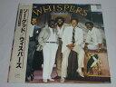 (LP)ウィスパーズ/ソー・グッド