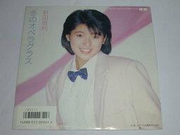 (EP)<strong>新田恵利</strong>/「冬のオペラグラス」 「ロマンスは偶然のしわざ」