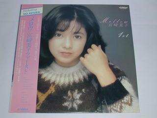 宮崎美子の画像 p1_2
