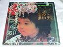 (LP)魅惑のヒットアルバム 13 /郷愁の日本のメロディ 【中古】