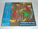 (LP)ハリー・チェイピン/ポートレイト・ギャラリー 【中古】