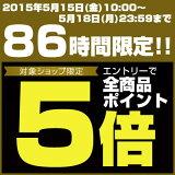 Panasonic 電気オーブンレンジビルトインタイプ NE-DB901W(銀行振込価格)【smtb-k】【w3】