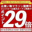 富士通ゼネラル 住宅設備用エアコンAIR STAGE ベーシック 28型(2017)(おもに10畳用・単相100V・室内電源)