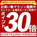 ◆【お買得!当店おすすめ品】オール電化らくらくプランセット三菱エコキュート SRT-W373三菱IH