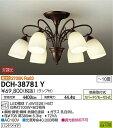 DCH-38781Y 【〜12畳】 大光電機 照明器具 LEDシャンデリア 電球色 白熱灯100W×6灯タイプ 非調光