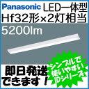 ◇【当店おすすめ!iDシリーズ 即日発送できます】送料無料!Panasonic 施設照明一体型LEDベースライト iDシリーズ 40形 直付型 Dスタ…