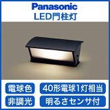 �ѥʥ��˥å� Panasonic �������LED������ �ŵ忧40���ŵ�1������ ��Ĵ�� ���뤵������LGWJ56001Z