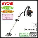 EKKB-2660L ●リョービ RYOBI 電動工具 POWER TOOLS ガーデン機器 エンジン刈払機(草刈機) 排気量25.4mlクラス 強力タイプ ループハンドル